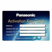 Улучшенный пакет ключей активации [KX-NSP101W]